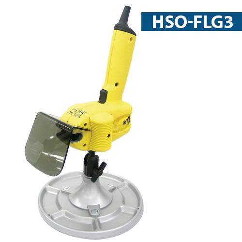 HSO-FLG2