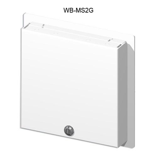 WB-MS2G closed - icon