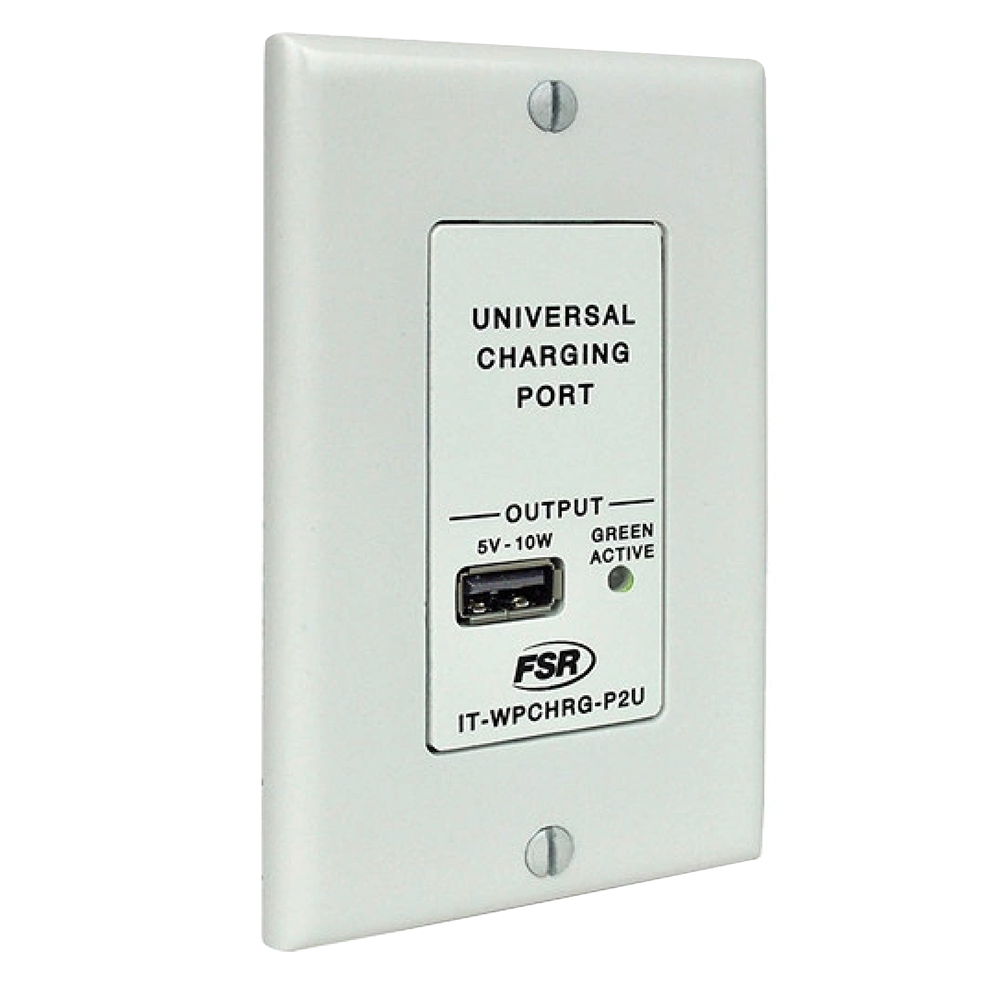 FSR PoE to USB Wallplate Adapter - icon