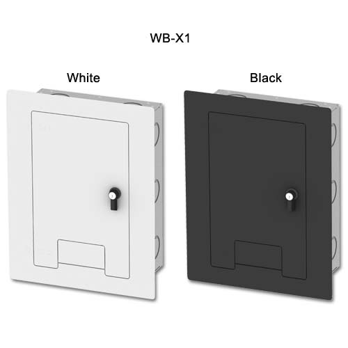 fsr wb x1 series wall box in white and black icon