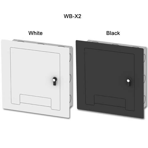 fsr wb x2 series wall box in white and black icon