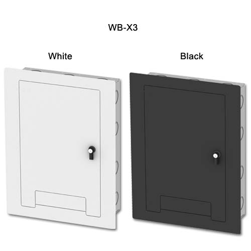 fsr wb x3 series wall box in white and black icon
