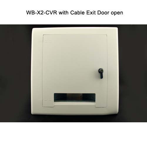 fsr wb x series wall box with opened cable exit door in white icon