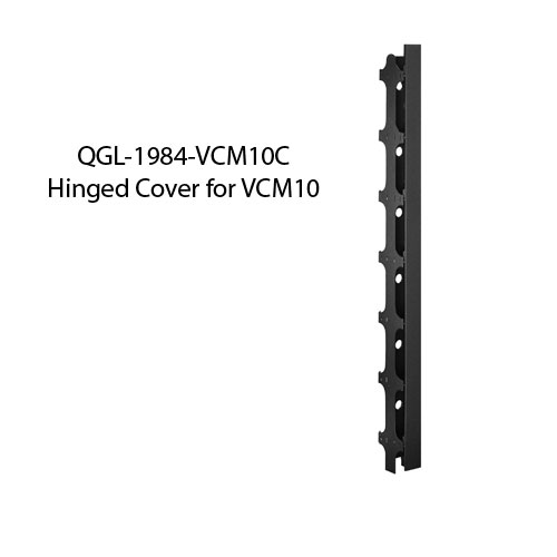 hinged cover for great lakes double sided vertical cable management icon