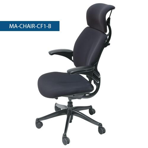 MA-CHAIR-CF1-B