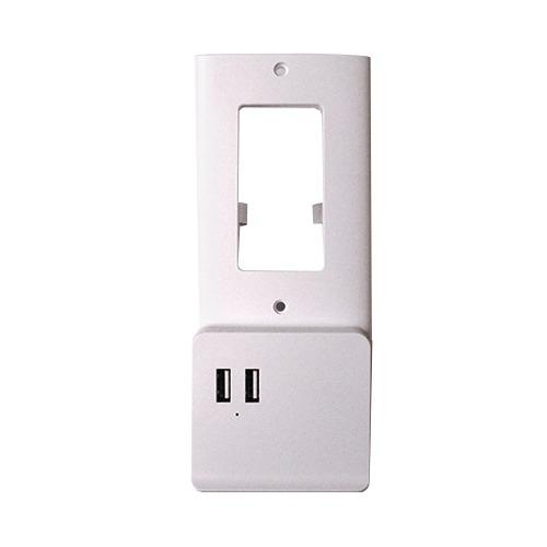 USB Charging Plate