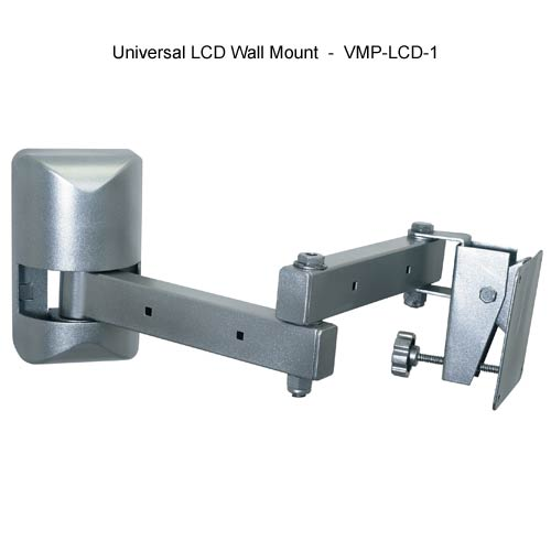 vmp universal lcd wall mount in silver - icon